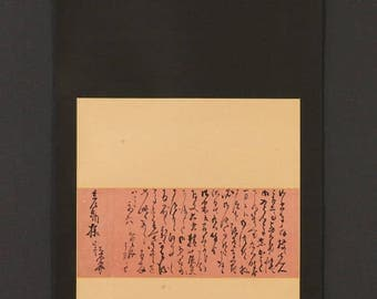 Japanese Hanging Scroll : 'Calligraphy' [no.j7731]