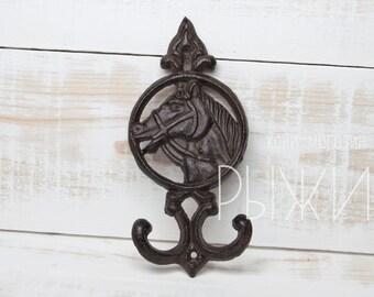Handmade Horse cast iron hanger Equestrian hook