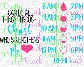 I Can Do All Things Through Christ SVG, DXF, PNG - Water Bottle Decal Tracker Digital Download for Silhouette Studio, Cricut Design Space