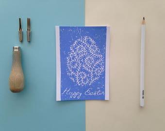Print/card easter