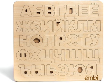 Russian Alphabet/Wood Alphabet/Developing toy/Toys for children/  Learning to count Learning to read