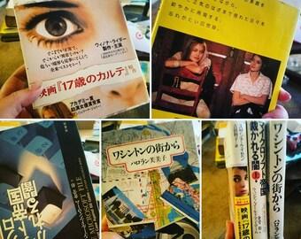 Foreign Print Retro Books