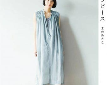 All Year Round Dresses - Japanese Craft Book