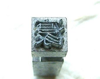 Vintage Japanese Typewriter Key - Metal Stamp - Kanji Stamp Chinese Character - Japanese Stamp - Vintage Stamp - Moat Trench