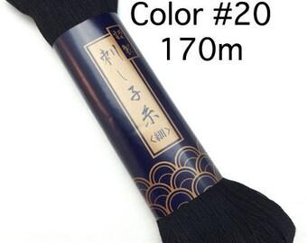 Yokota #20 BLACK 170 meter skein Japanese Cotton Sashiko thread