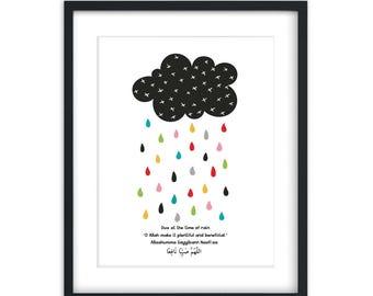 Dua At The Time Of Rain Art Print