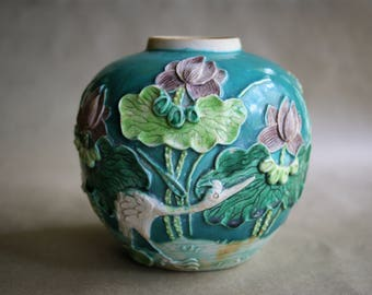 Antique Chinese Ginger Jar with Lotus Leaf and Crane Motif Raised Details Aqua Blue Glaze Water Scene No Lid Turn of the Century Flower Vase