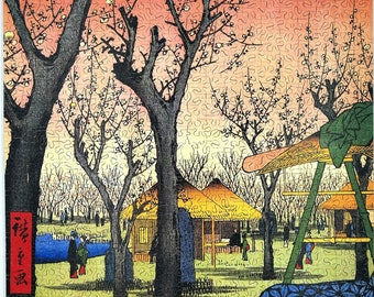 New Hand-cut Wooden Japanese Hiroshige 1061-Piece Jigsaw Puzzle in Plywood Box.