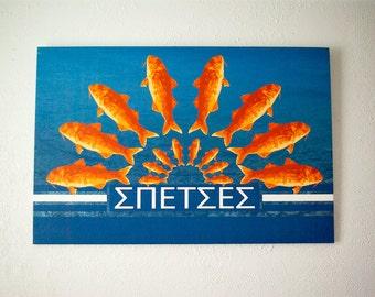 Spetses 24x36 Canvas Art
