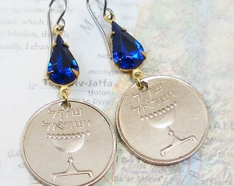 Israel, Vintage Coin Earrings --- Omer Cup --- Jewish Heritage - Passover - Harvest - Foreign Coins - Travel Gifts - Coin Jewelry - Chalice