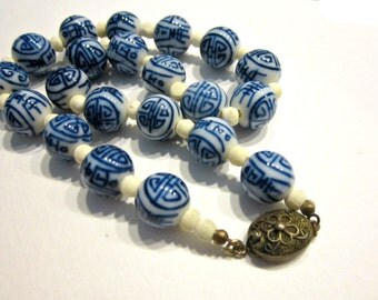 Vintage Chinese Blue White Porcelain Bead Necklace White Coral Beaded Bamboo Pattern Choker Gift Idea Under 50 Gift for Her