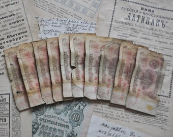 Set of 10 Vintage Soviet Russian paper banknotes.One ruble.POOR CONDITION.