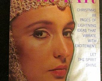 December 1969 BAZAAR Fashion MAGAZINE