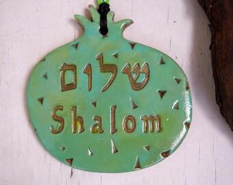 Shalom Pomegranate Wall Hanging, Handmade Pottery Jewish Symbol of Fruitfulness and Wisdom, Ceramic Jewish Art, Ready to Ship.