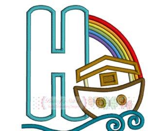 Noah's Ark Letter H Digital Machine Appliqué Embroidery Design
