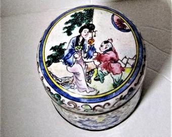 Vintage Chinese Handmade Cloisonne Porcelain Jar With Lid - Antique Chinese Cloisonne Porcelain Jar with Lid -Vintage Asian Jar