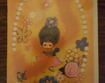 1970s Vintage Happy Birthday Grandaughter Card