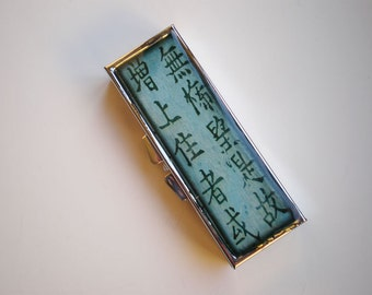 Pill box - Pill container - Mint case - Art pill box - Gift idea - Asian art - Vintage pill box