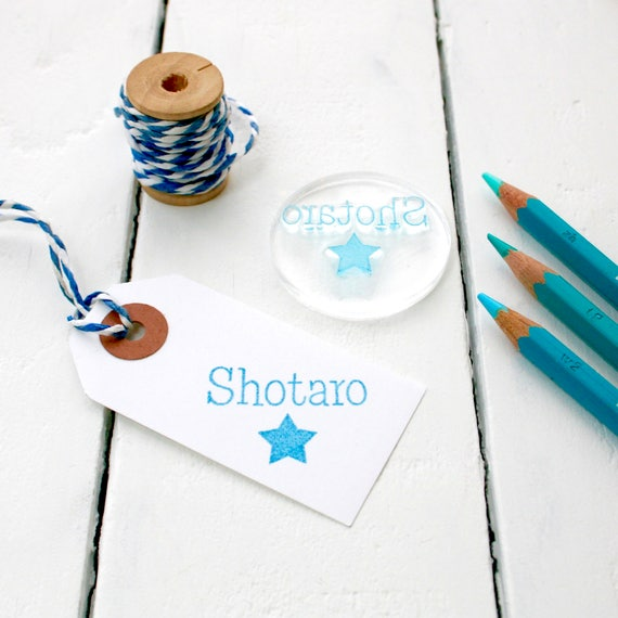 Personalised Children's Rubber Stamp - Name Stamp - Christmas Name Stamp - Child's Stamp - Christmas Present - Clear Stamp - Stocking Filler