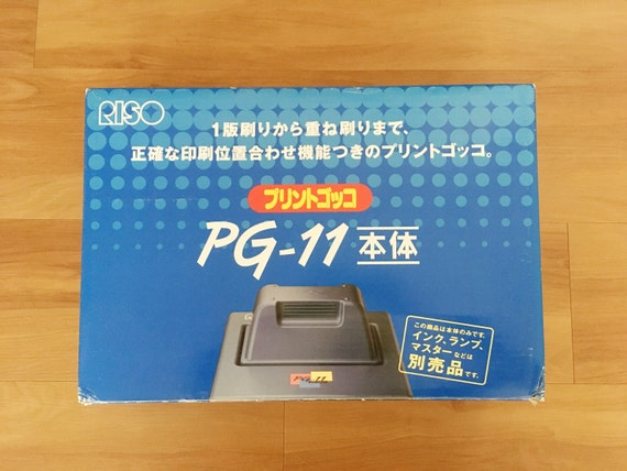 Riso Gocco Printer PG-11 Screen Print Advanced Registration with Extra Supplies and Ink