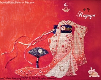 Brooke's Books #4 Kaguya - Fairy Tale Princess Dress Up - Cross Stitch Chart INSTANT DOWNLOAD