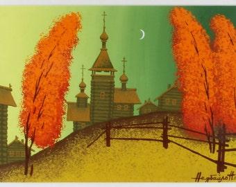 Russian Original Artwork, Golden Autumn Landscape, Framed Painting by Nikolay Nedbaylo, 1990s Russian Art, Wooden Church, Николай Недбайло