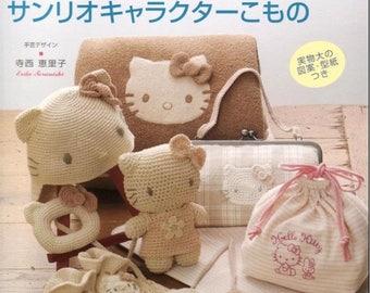 "JAPANESE CROCHET/KNITTING Pattern-""Hello Kitty"" by Eriko Teranishi ,Japanese Craft E-Book #52,Instant DownlPdf file,crochet pattern,crochet"
