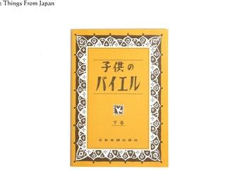 NEW B6 Kodomo no Bayer Notebook, Lined, Retro, Vol 2