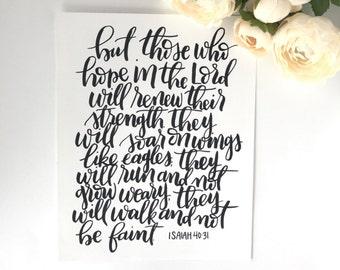 8x10 Isaiah 40:31