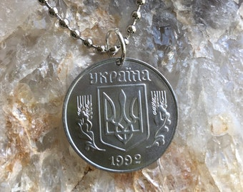 UKRAINIAN 1992 5 KONIHOK coin pendent on a 24 inch ball chain necklace.
