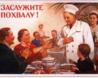 "Soviet propaganda print  ""Earn a Compliment!"" vintage USSR poster repro"