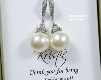 Bridesmaid Earrings, Swarovski Earrings, Pearl Earrings, Bridesmaid Gift, Wedding Earrings, Bridal Party Gift, Personalized Bridesmaid Gift