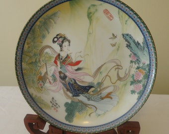"""Pao-Chai Limited Edition Plate - """"Beauties of the Red Mansion"""""""
