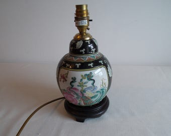 A Chinese ginger jar lamp.