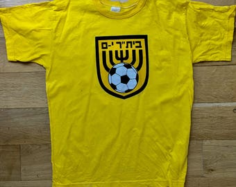 ISRAELI FOOTBALL T-SHIRT - Size M - Yellow