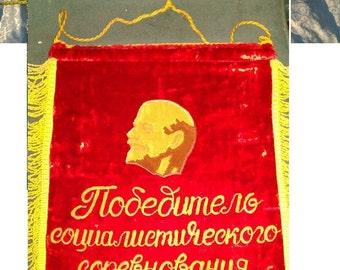 obo 1987 Lenin CCCP Russia Flag and Velvet Pennant Rare vintage banner USSR Soviet Putin FREE Shipping Winner of Socialism