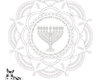 customized hanukkah menorah mandalas coloring book by zebratoys 5 printable coloring pages hebrew