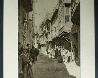 1920s Antique Iraqi Print of Baghdad, Iraq Decor, Available Framed, Islamic Art, Arabian Picture, Arab History Gift, Historic Islam Wall Art