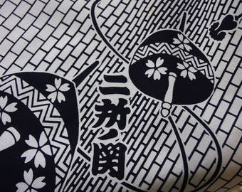 Geometric cotton/ Spin top and Japanese writing pattern/ Vintage kimono cotton fabric