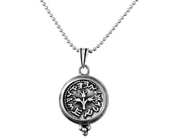 Sterling Silver Half Shekel Coin Pendant Holy City Of Jerusalem Ancient Hebrew Judaica Necklace