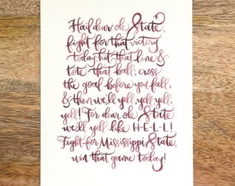 Mississippi State fight song print