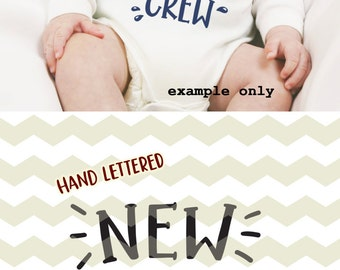 New to the crew, cute fun sailor hat water navy new baby digital cut files, SVG, DXF, studio3 for cricut, silhouette cameo, diy vinyl decals