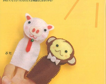 Handmade Felt Small Mascots - Japanese craft book - Sewing Felt Toys- Japanese Felt Book- Felt Softies Pattern- PDF- eBook- Instant Download