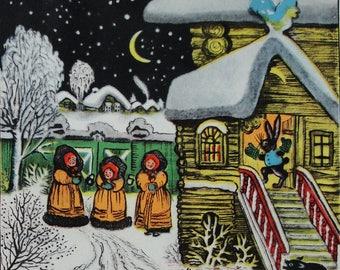 Illustrator Y. Vasnetsov. Russian fairy tale. Vintage Soviet Postcard - 1958. Leningradsky hudozhnik.