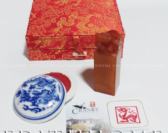 3d Dragon Stone Seal - 2.5 x 2.5cm Chinese Dragon Stamp Chop w/. Red Paste Gift Box (Free Shipping)