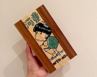MYTH-AGI wooden tray generation Yokais