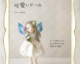 The first cute doll made of wool - Japanese book