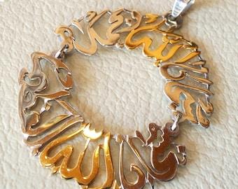 arabic islamic 18 k white and yellow gold fine jewelry pendant with chain alhamdo sobhan allah calligraphy art الحمد لله سبحان الله اسلام