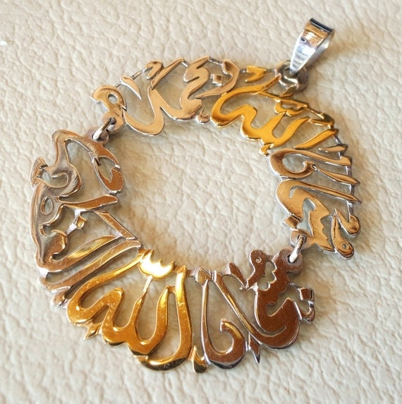 Arabic islamic 18 k white and yellow gold fine jewelry pendant Calligraphy jewelry
