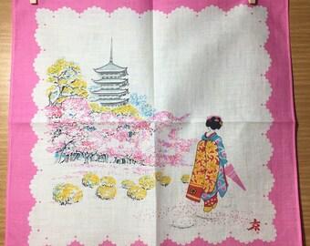 Vintage Handkerchief Japanese Girl in Kimono dress